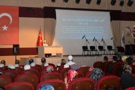 KMÜ'de Kur'an Dolu Bir Gece